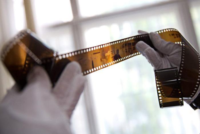 товары услуги как проявляют фотопленку квинтэссенция